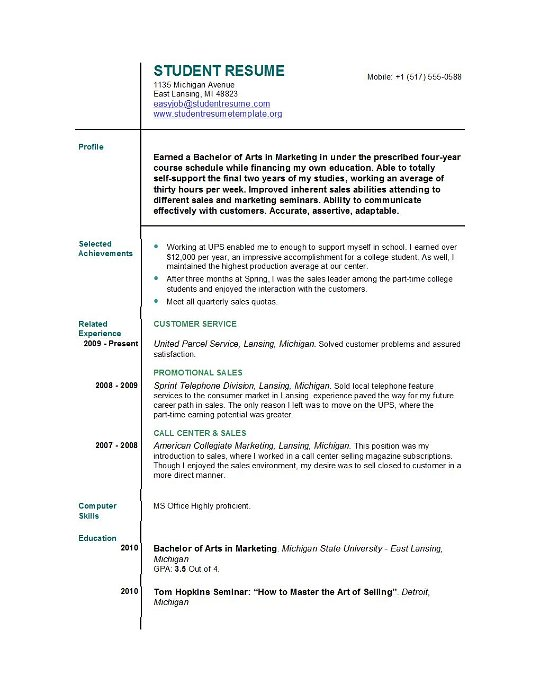 resume template for student
