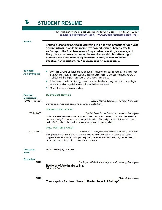 resume format examples for students school resume format finance - Graduate Resume Template