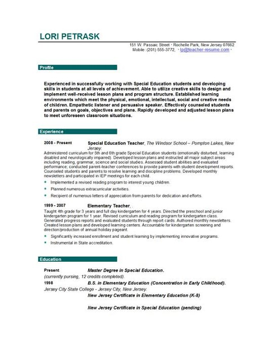 New teacher resume no experience – Experienced Teacher Resume